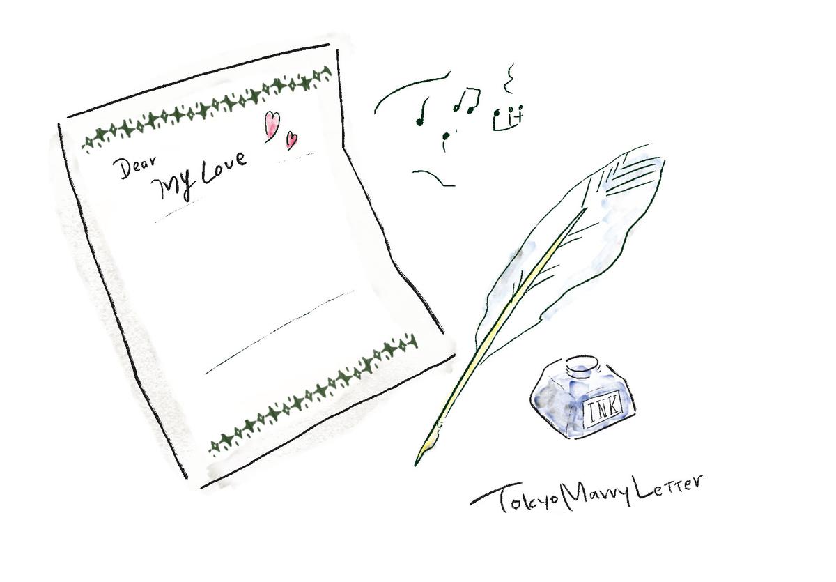 お客様へDVDを発送「お手紙が入っていたので感動しました」!